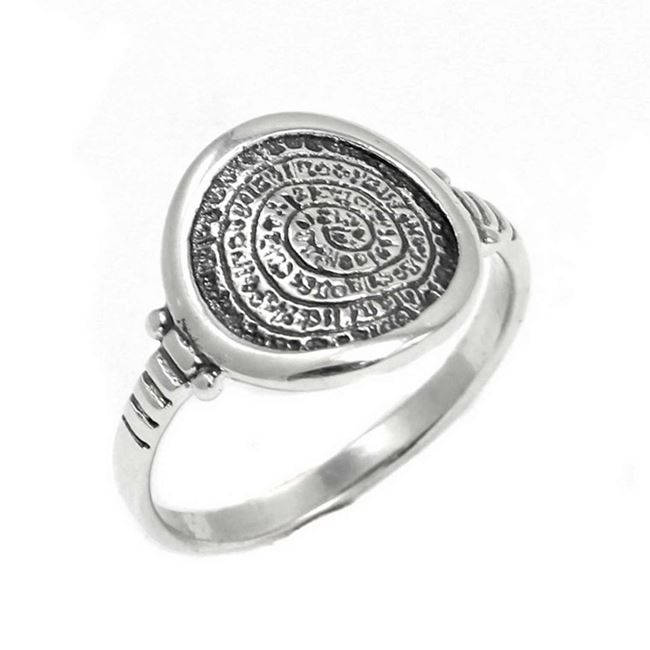Sterling silver Minoan phaistos Disc ring