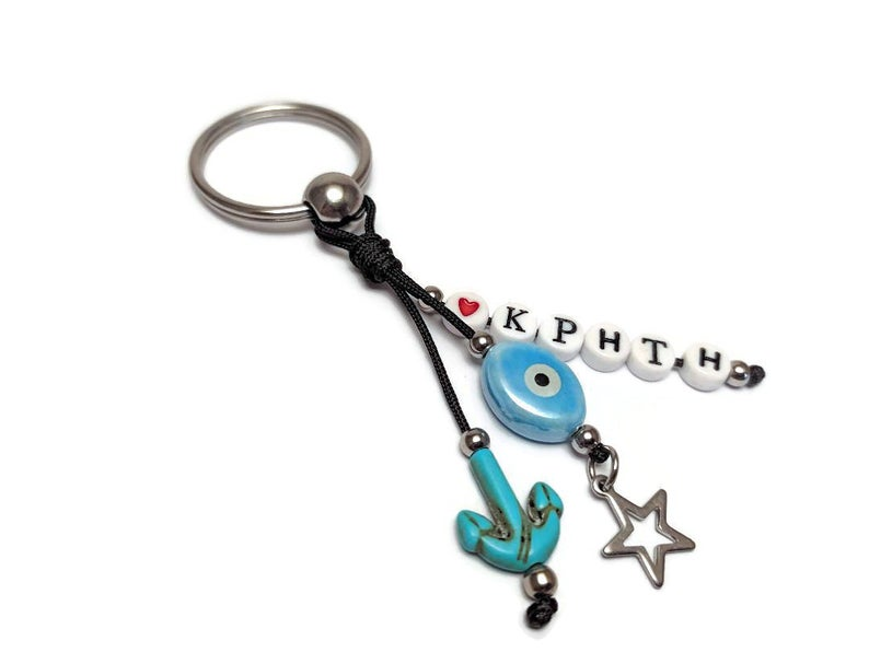 anchor evil eye keyring