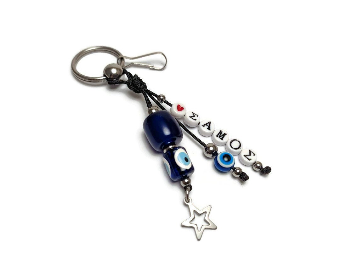 Greek letters evil eye keychain
