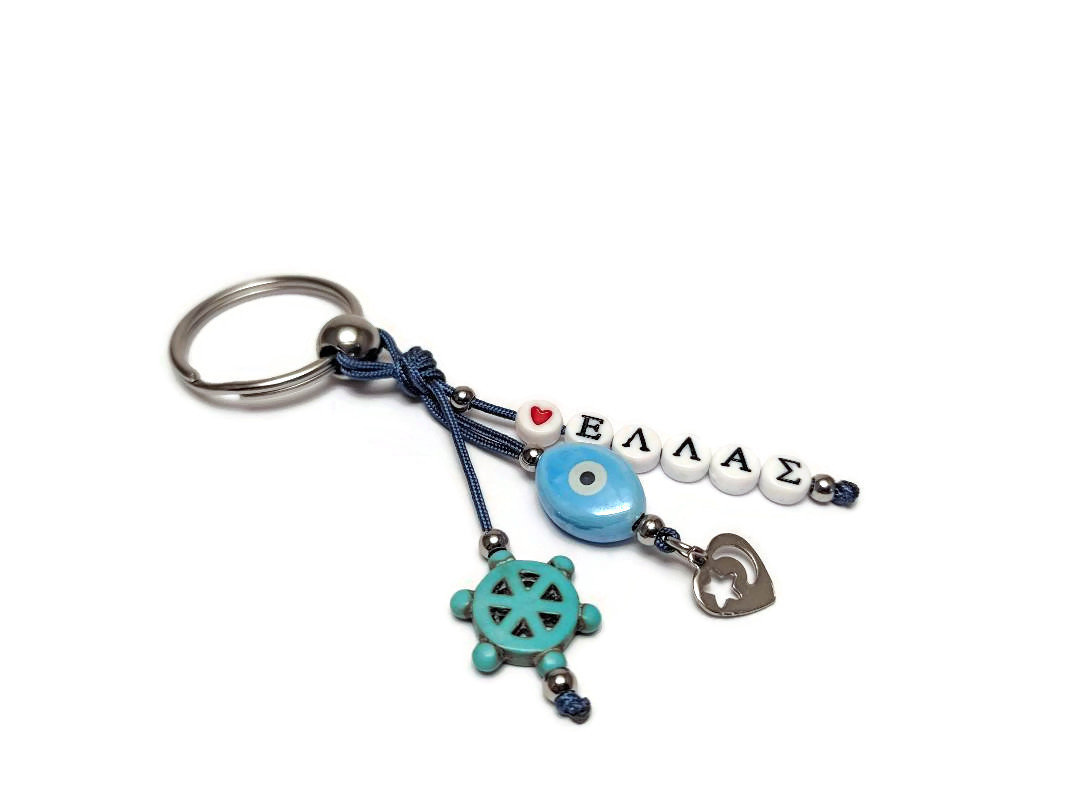 evil rudder key ring